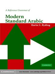 Cover of: A Reference Grammar of Modern Standard Arabic