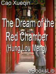 Cover of: Hong lou meng