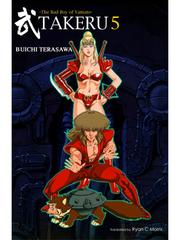 Cover of: TAKERU -The Bad Boy of Yamato- 5