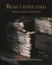 Cover of: Resa i tysta rum