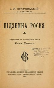 Cover of: Pidzemna Rosyia