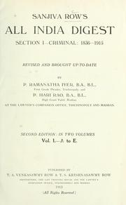 Cover of: Sanjiva Row's All India digest, section I - criminal