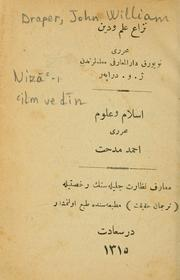 Cover of: Niza'i 'ilim ve din