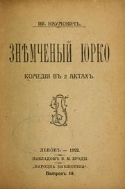 Cover of: Zni͡emchenyĭ I͡Urko