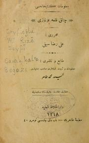 Cover of: Çanaḳ ḳal'a Boġazi