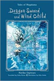 Cover of: Dragon sword and wind child