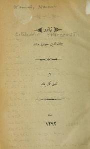 Cover of: Celaleddin Harzemşah