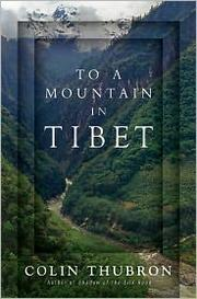 Cover of: To a Mountain in Tibet