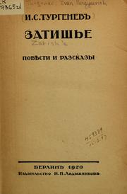 Cover of: Zatishʹe: povi︠e︡sti i razskazy.
