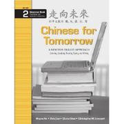 Cover of: Chinese for Tomorrow 2: A New Five-skilled Approach - Grammar Book