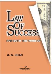 Cover of: Law of Success for both the worlds
