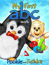 Cover of: My First ABC with Pookie and Tushka
