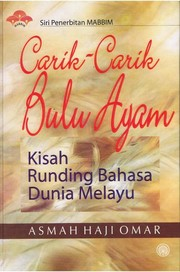 Cover of: Carik-Carik Bulu Ayam