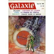 Cover of: galaxie # 53