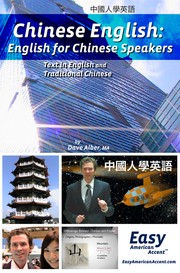 Cover of: Chinese English: English for Chinese Speakers