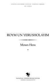 Cover of: Roym un Yerusholayim
