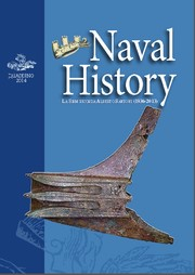 Cover of: Quadeno SISM 2014 Naval History