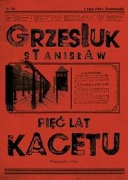 Cover of: Pięć lat kacetu