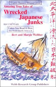 Cover of: Amazing true tales of wrecked Japanese junks =