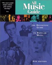 Cover of: All music guide