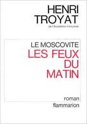 Cover of: Les feux du matin