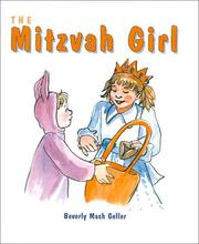 Cover of: The mitzvah girl