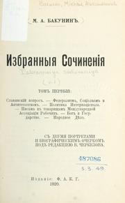 Cover of: Izbrannyi͡a︡ sochinenīi͡a︡
