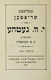 Cover of: Geḳlibene shrifṭen