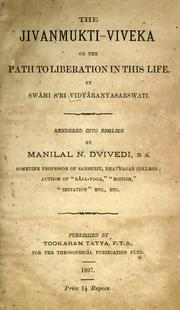 Cover of: The Jivanmukti-viveka