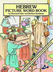 Cover of: Hebrew Picture Word Book