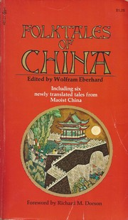 Cover of: FOLKTALES CHINA (Folktales of the World)