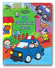 Cover of: My Police Car
