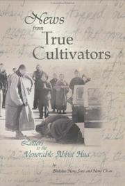 Cover of: News from True Cultivators