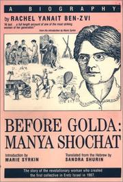 Cover of: Before Golda: Manya Shochat