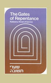 Cover of: The Gates of Repentance