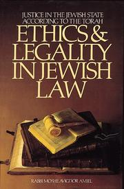 Cover of: Ethics and Legality in Jewish Law