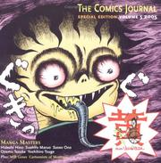 Cover of: The Comics Journal Special Edition 2005