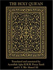 Cover of: The Holy Qur'an