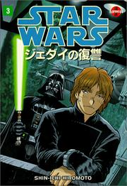Cover of: Star Wars: Return of the Jedi ¿ Manga #3