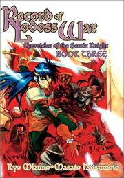 Cover of: Record of Lodoss War (Chronicles of the Heroic Knight, Book 3)