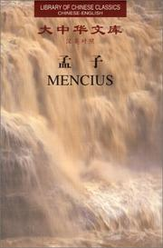 Cover of: Mencius (Library of Chinese Classics: Chinese-English edition)