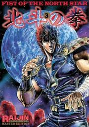 Cover of: Fist Of The North Star Master Edition Volume 3 (Fist of the North Star)