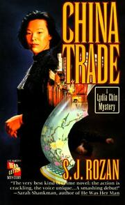 Cover of: China Trade (A Bill Smith/Lydia Chin Novel)