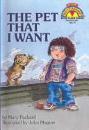 Cover of: Pet That I Want