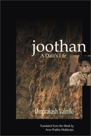 Cover of: Joothan