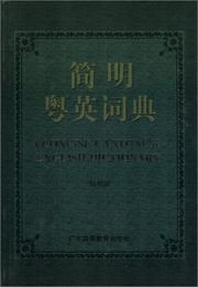 Cover of: A Concise Cantonese-English Dictionary | Yang Mingxin