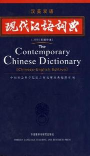 Cover of: The Contemporary Chinese Dictionary | Ling Yuan
