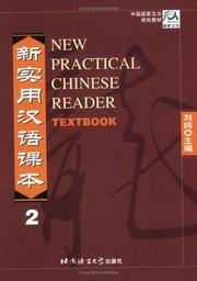 Cover of: New Practical Chinese Reader, Textbook Vol. 2 | Liu Xun