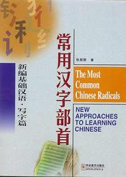 Cover of: The Most Common Chinese Radicals | Zhang Pengpeng