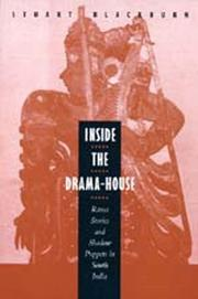 Cover of: Inside the drama-house | Stuart H. Blackburn
